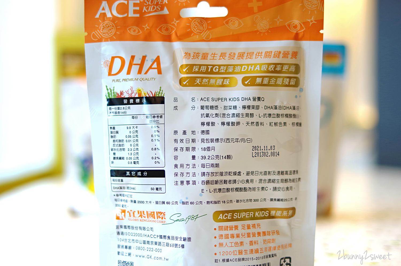 2020-0912-ACE 軟糖-06.jpg