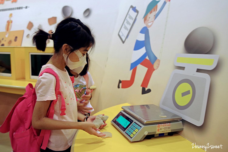 2020-1002-十三行博物館-13.jpg