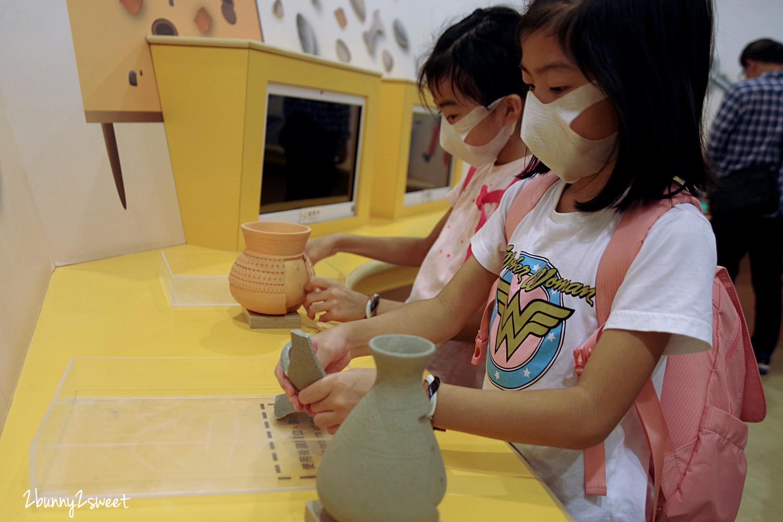 2020-1002-十三行博物館-14.jpg