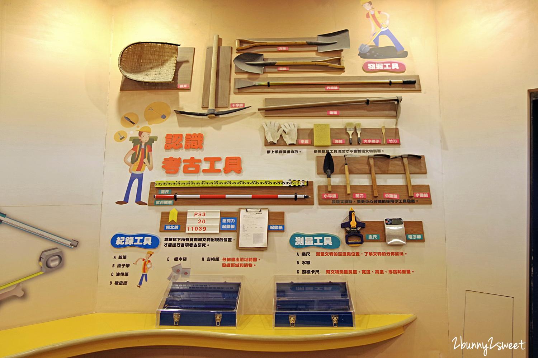 2020-1002-十三行博物館-16.jpg