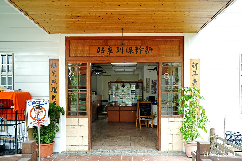 2020-1107-新幹線列車站 火車餐廳-04.jpg