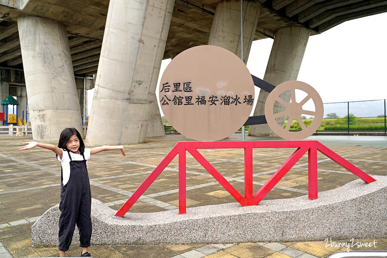 2020-1107-新幹線列車站 火車餐廳-34.jpg