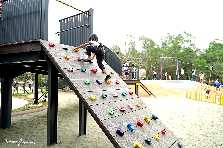 2020-1107-鐵砧山雕塑公園-25.jpg