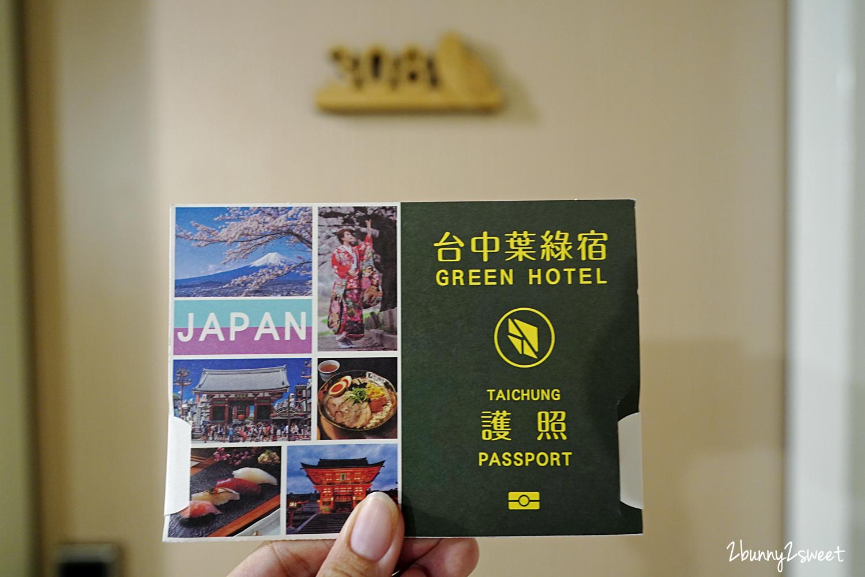 2020-1107-台中逢甲葉綠宿旅館-05.jpg
