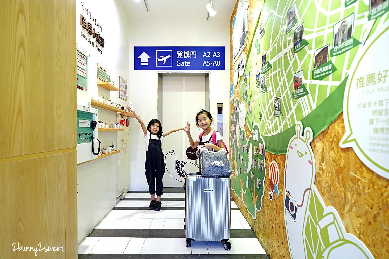 2020-1107-台中逢甲葉綠宿旅館-01.jpg
