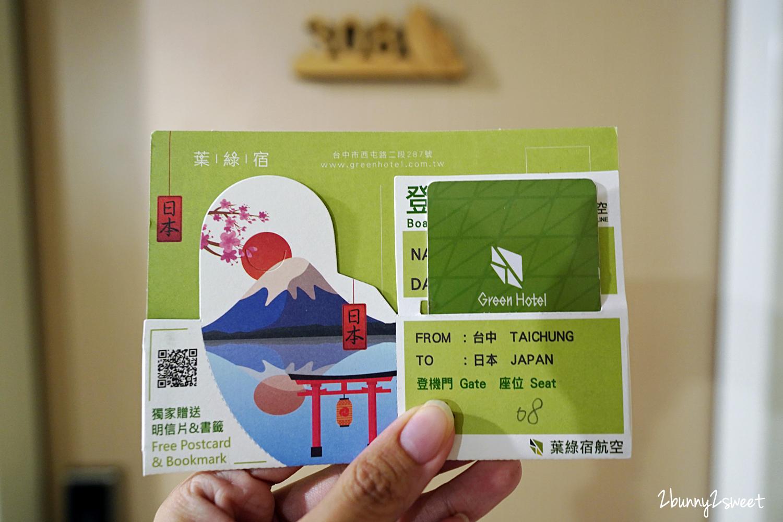 2020-1107-台中逢甲葉綠宿旅館-04.jpg