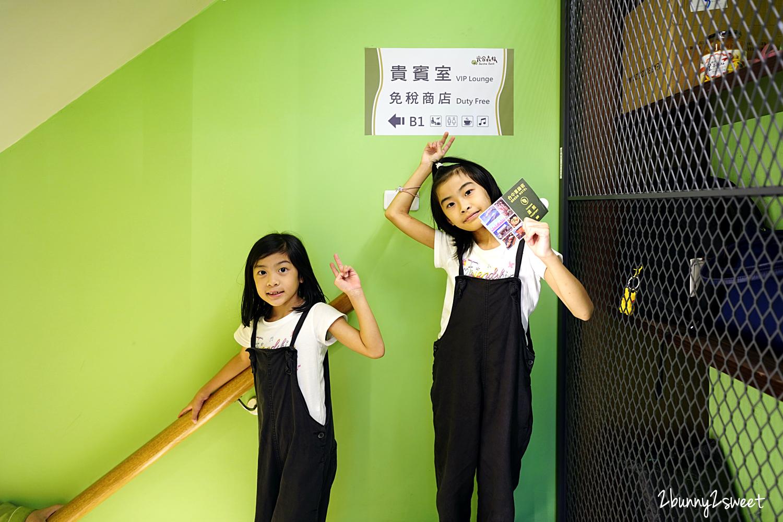 2020-1107-台中逢甲葉綠宿旅館-19.jpg