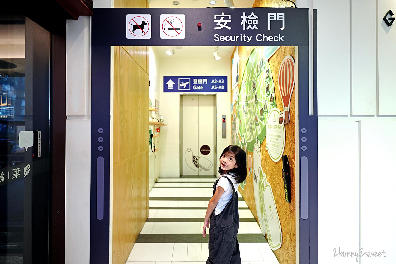 2020-1107-台中逢甲葉綠宿旅館-18.jpg