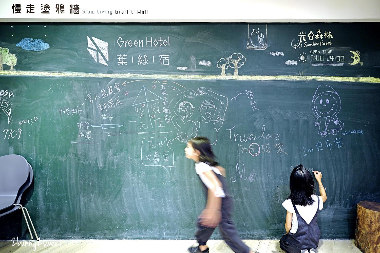 2020-1107-台中逢甲葉綠宿旅館-20.jpg