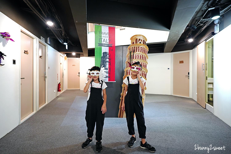 2020-1107-台中逢甲葉綠宿旅館-36.jpg