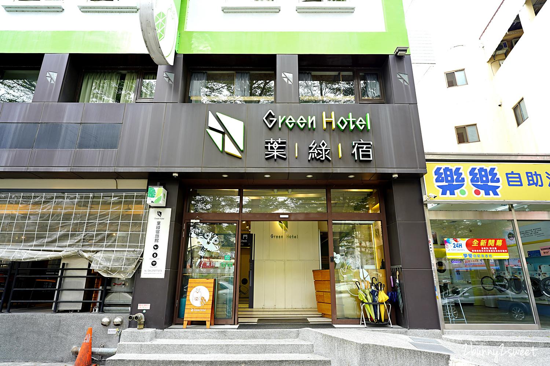 2020-1107-台中逢甲葉綠宿旅館-40.jpg