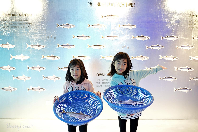 2020-1121-大鯖魚夢工廠-04.jpg
