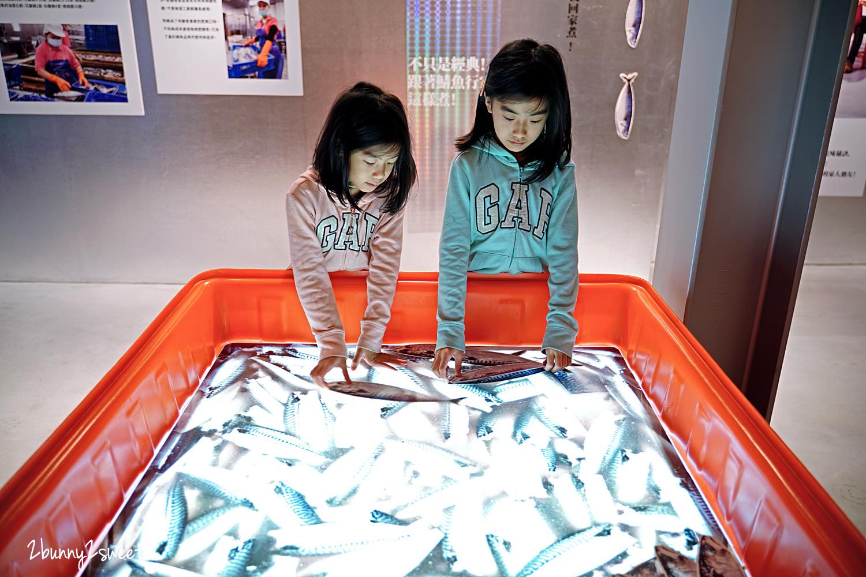 2020-1121-大鯖魚夢工廠-10.jpg