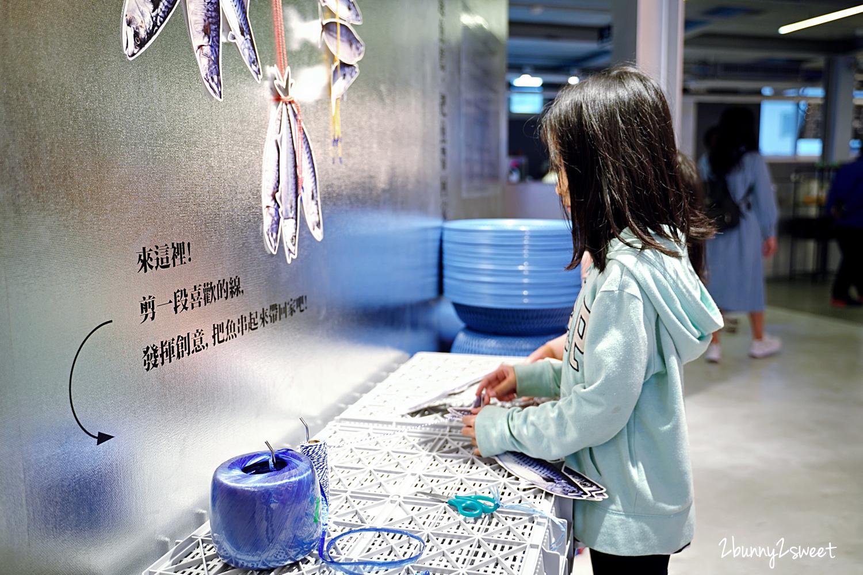 2020-1121-大鯖魚夢工廠-11.jpg