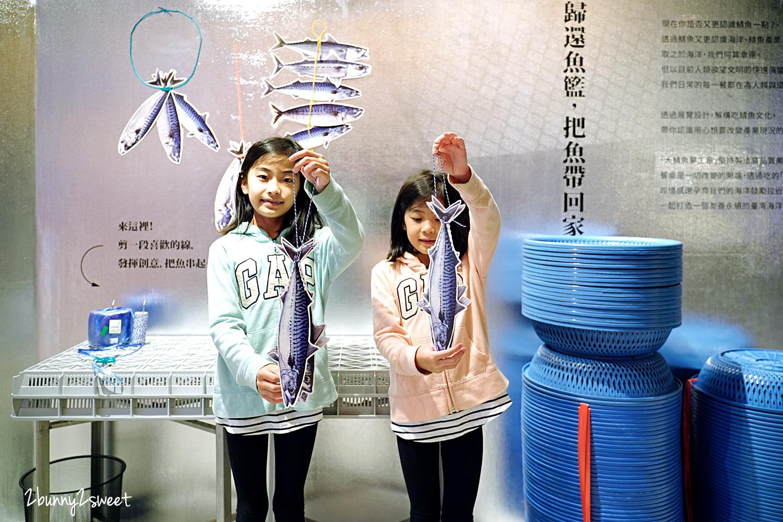 2020-1121-大鯖魚夢工廠-13.jpg