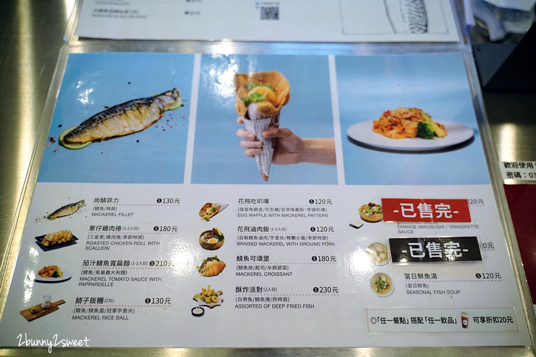 2020-1121-大鯖魚夢工廠-15.jpg