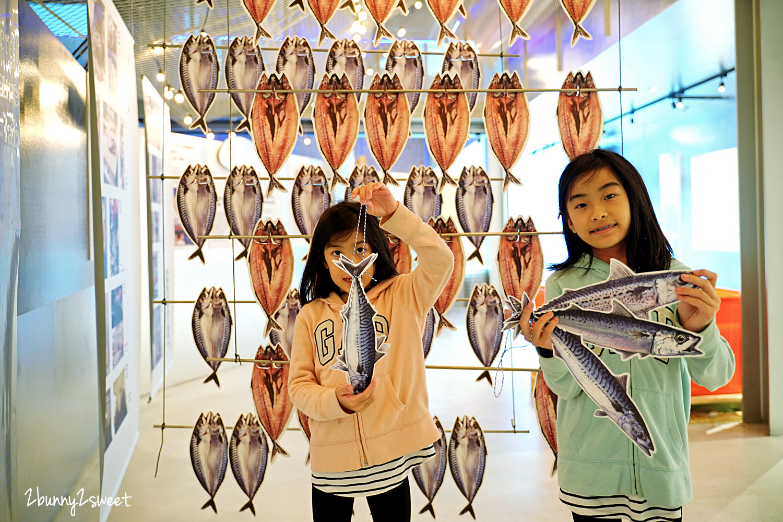 2020-1121-大鯖魚夢工廠-19.jpg