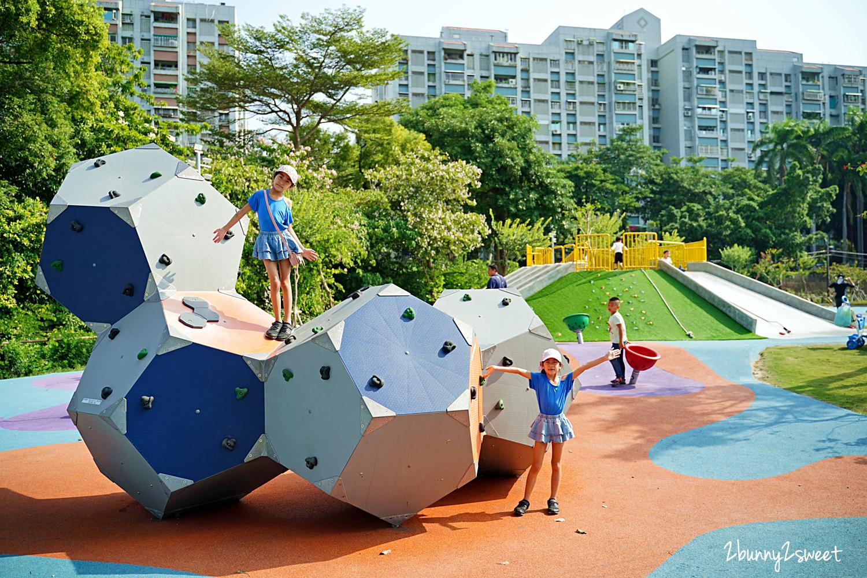2020-1128-竹溪水岸園區遊戲場-08.jpg