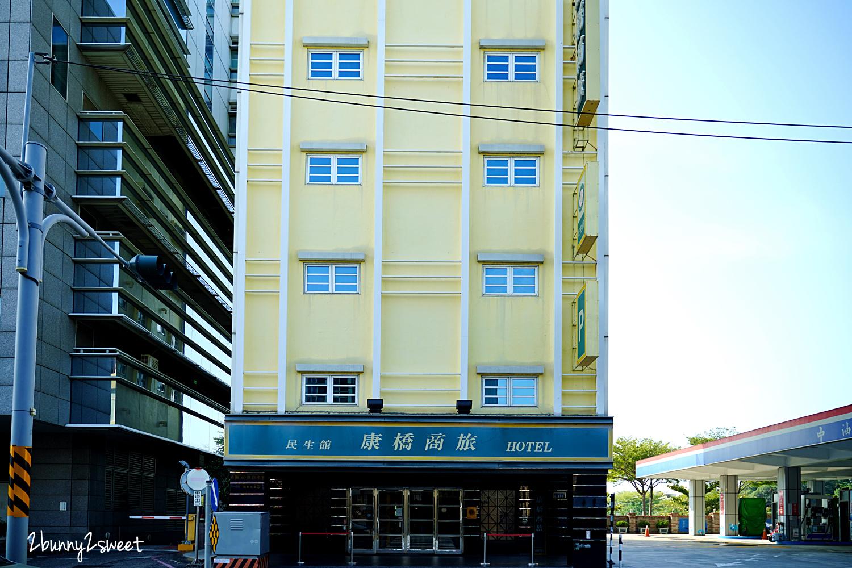 2020-1128-康橋商旅民生館-28.jpg