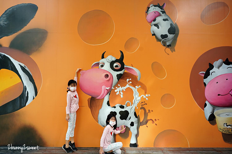 2020-1206-四方鮮乳酪故事館-03.jpg