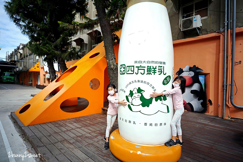 2020-1206-四方鮮乳酪故事館-02.jpg
