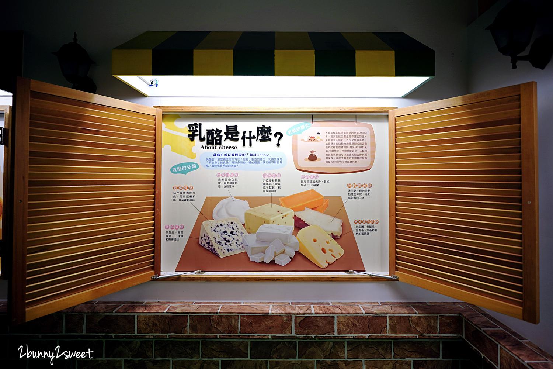 2020-1206-四方鮮乳酪故事館-22.jpg