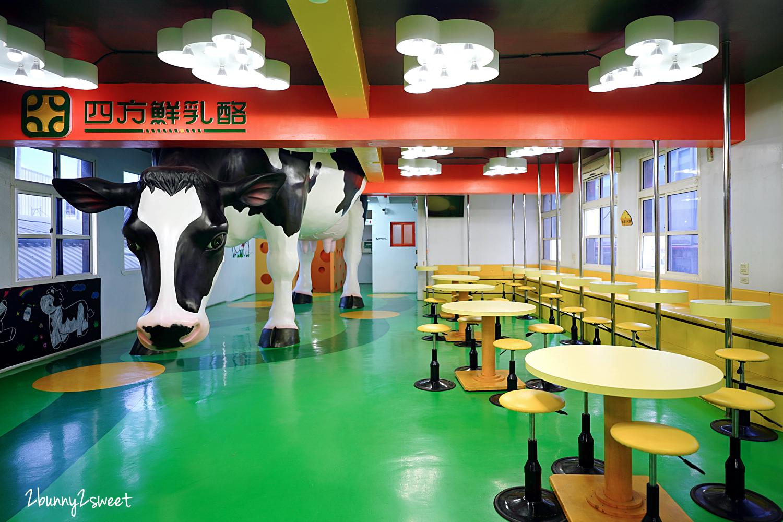 2020-1206-四方鮮乳酪故事館-24.jpg