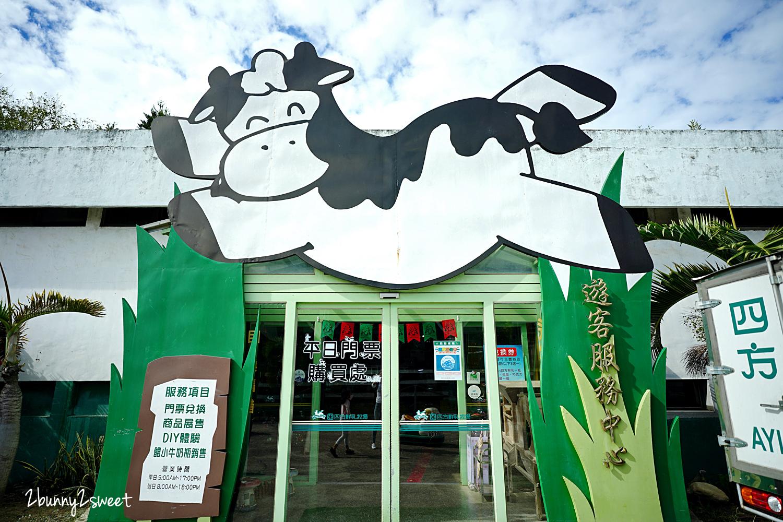2020-1206-四方鮮乳牧場-03.jpg