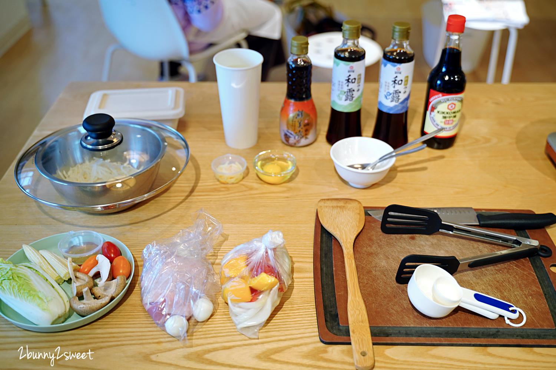 2020-1212-龜甲萬親子料理教室-06.jpg