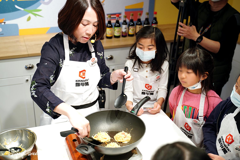 2020-1212-龜甲萬親子料理教室-11.jpg