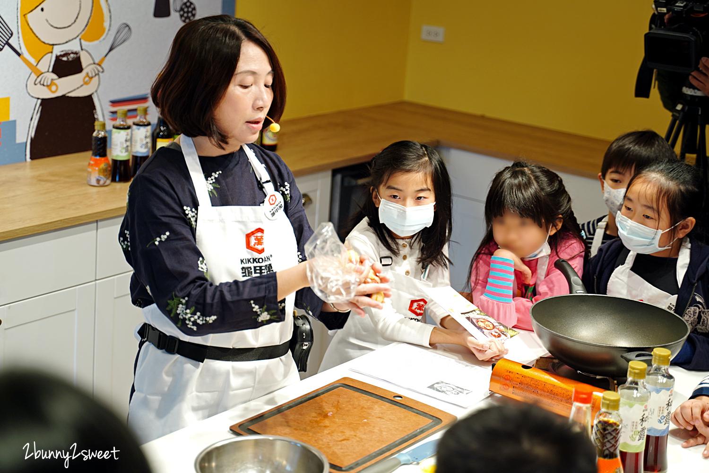 2020-1212-龜甲萬親子料理教室-10.jpg
