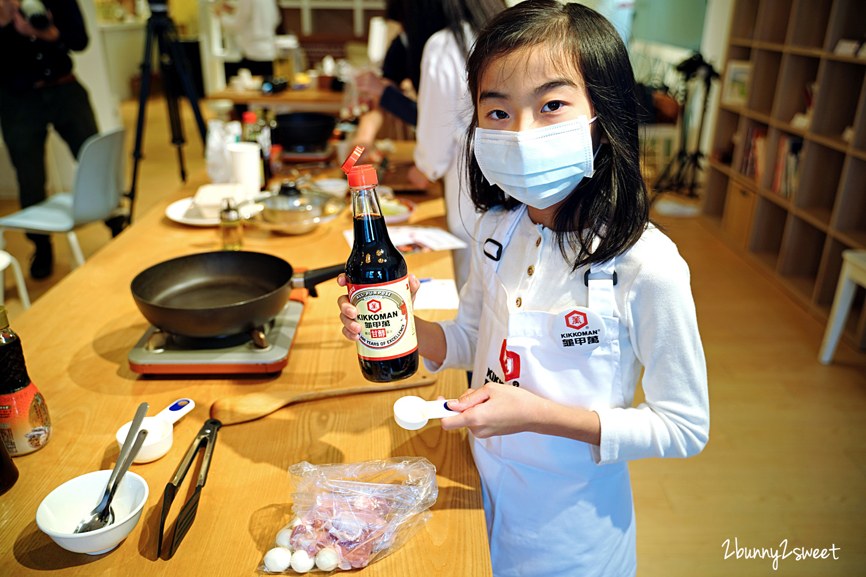 2020-1212-龜甲萬親子料理教室-13.jpg