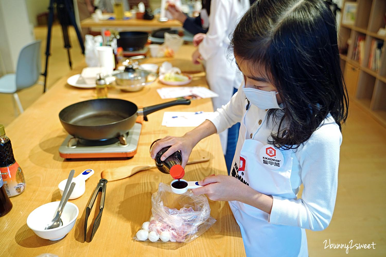 2020-1212-龜甲萬親子料理教室-14.jpg