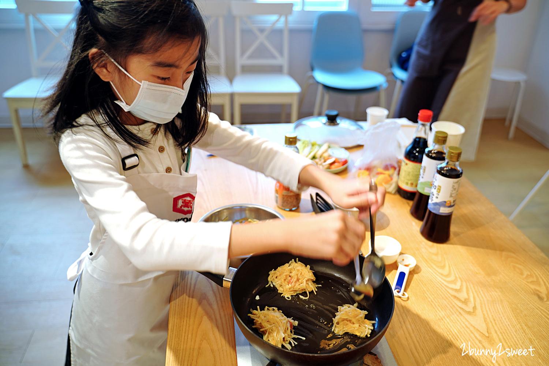 2020-1212-龜甲萬親子料理教室-17.jpg