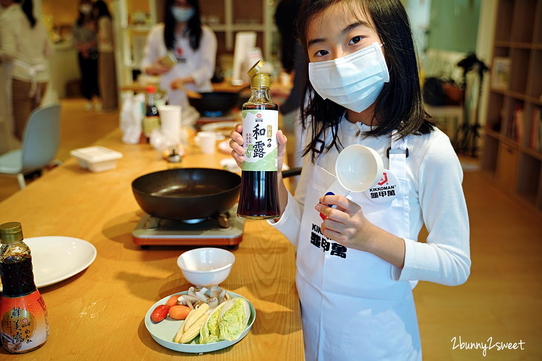 2020-1212-龜甲萬親子料理教室-19.jpg