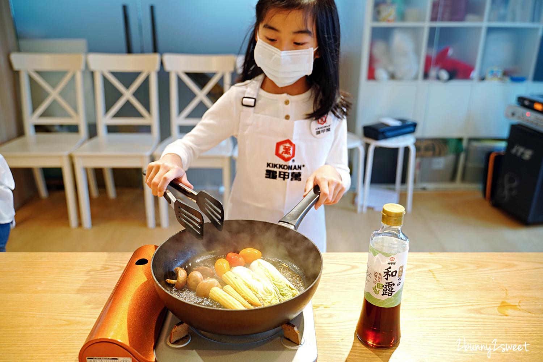 2020-1212-龜甲萬親子料理教室-20.jpg