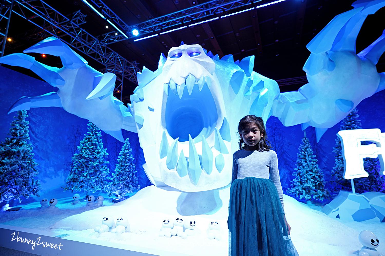 2020-1218-冰雪奇緣夢幻特展-02.jpg