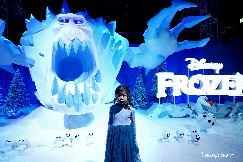 2020-1218-冰雪奇緣夢幻特展-01.jpg