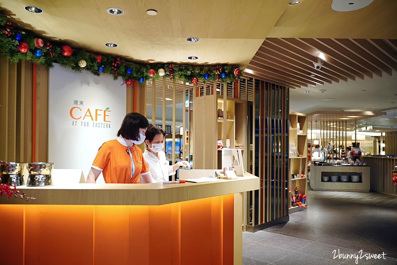 2020-1216-遠東 Cafe-01.jpg