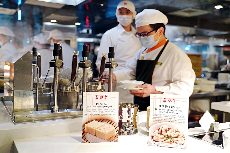 2020-1216-遠東 Cafe-49.jpg