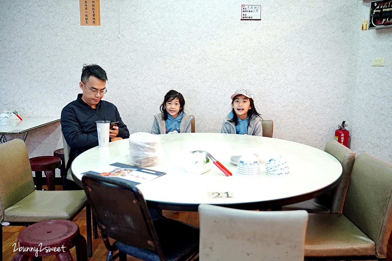 2020-1218-望海亭-10.jpg