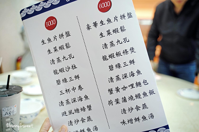 2020-1218-望海亭-12.jpg
