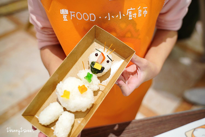 2020-1223-豐 FOOD 海陸百匯-53.jpg