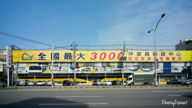 2020-1229-中友家具-65.jpg