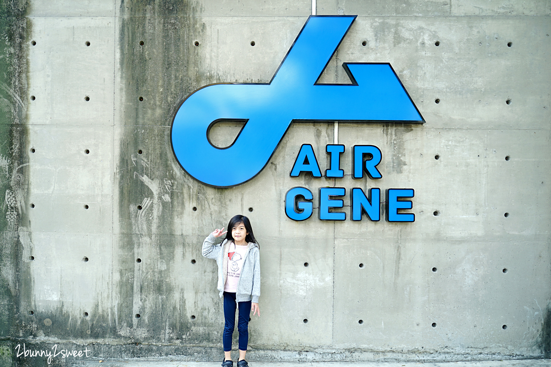 2021-0101-Air Gene-01.jpg