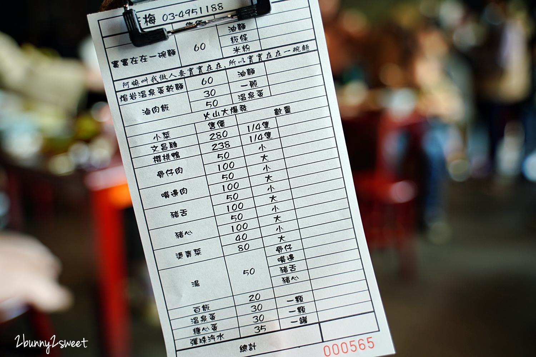2021-0102-辛梅-03.jpg