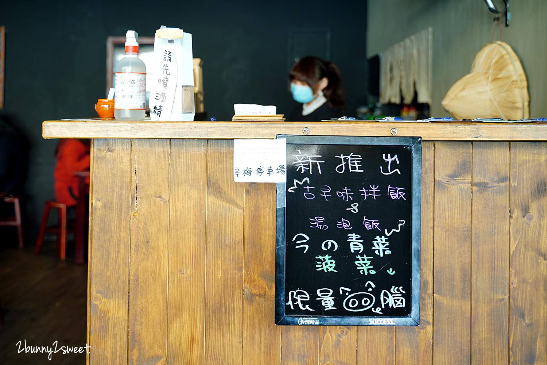 2021-0102-辛梅-40.jpg