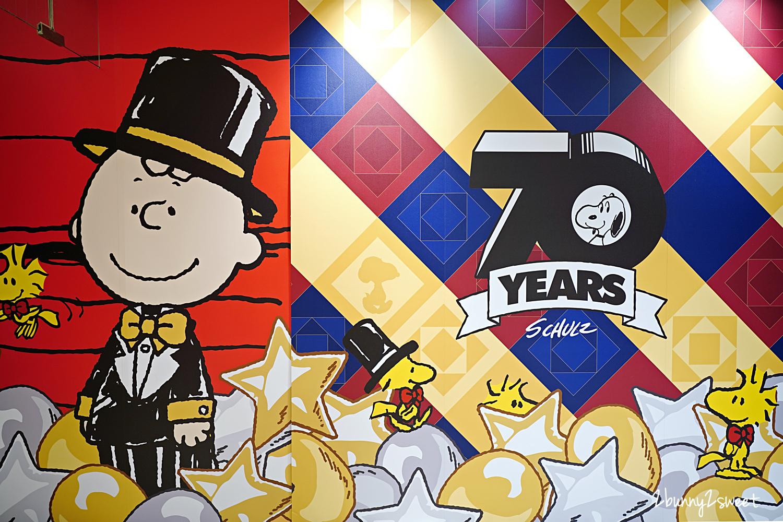 2020-0108-SNOOPY 70 週年巡迴展-03.jpg