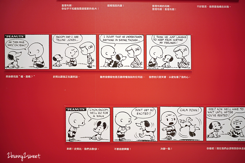 2020-0108-SNOOPY 70 週年巡迴展-09.jpg