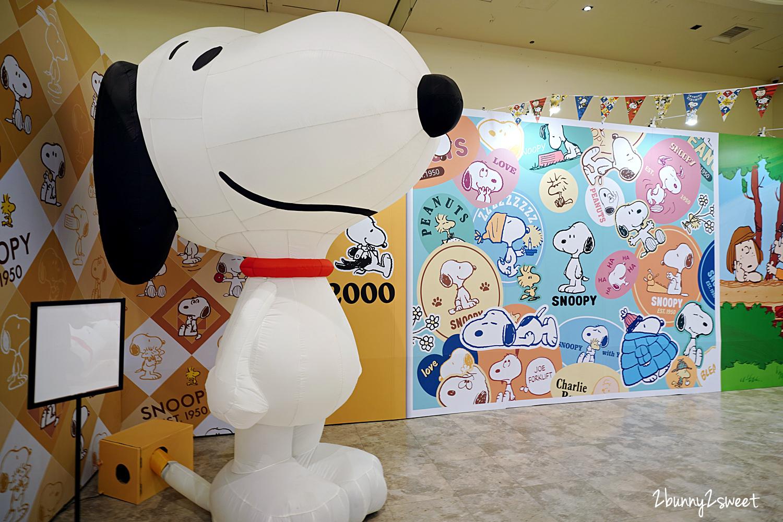2020-0108-SNOOPY 70 週年巡迴展-22.jpg